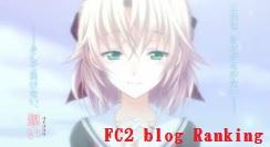 noeruFC2.jpg