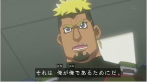 onizuka20180509.jpg