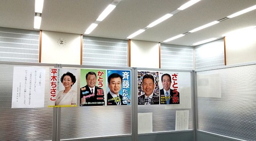 栃木県議会<第327回 通常会議>始まる!②