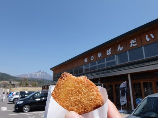 磐梯山コロッケ