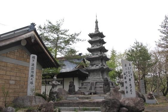 五重の慰霊塔