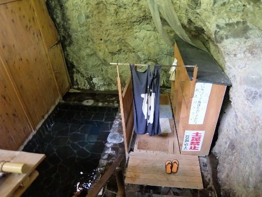 更衣室の岩盤