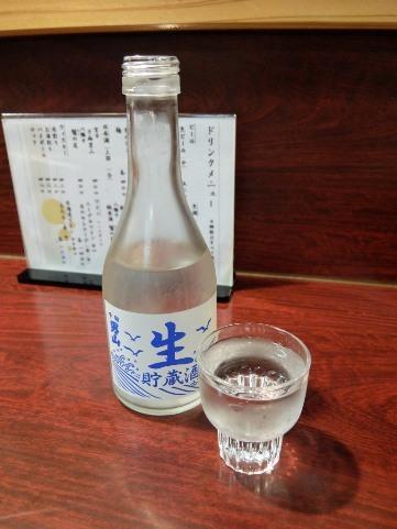 冷酒「千両男山