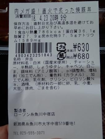 P4233480.jpg