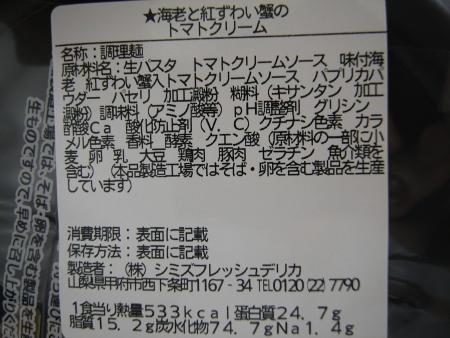 R0074337.jpg
