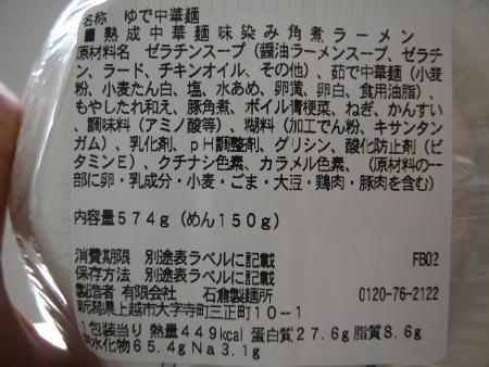 R0075252.jpg
