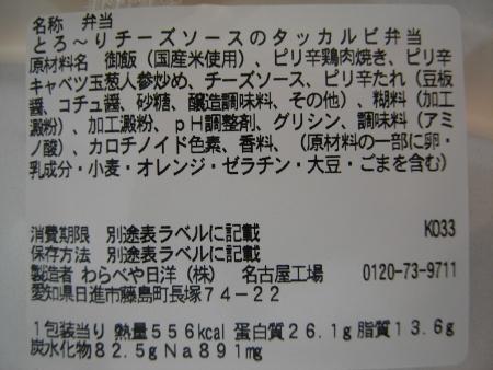 R0075348.jpg