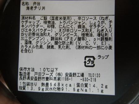 R0075882.jpg