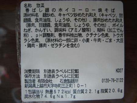 R0076238.jpg
