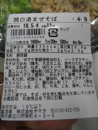 R0076276.jpg