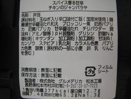 R0076326.jpg