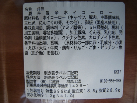 R0076585.jpg