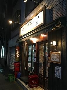 180206サ嘉ダチ@店前