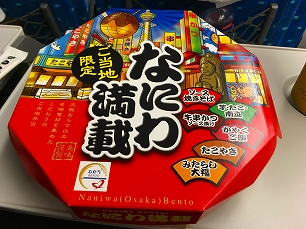180422新幹線@弁当1