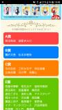 Screenshot_20180331-224830.png