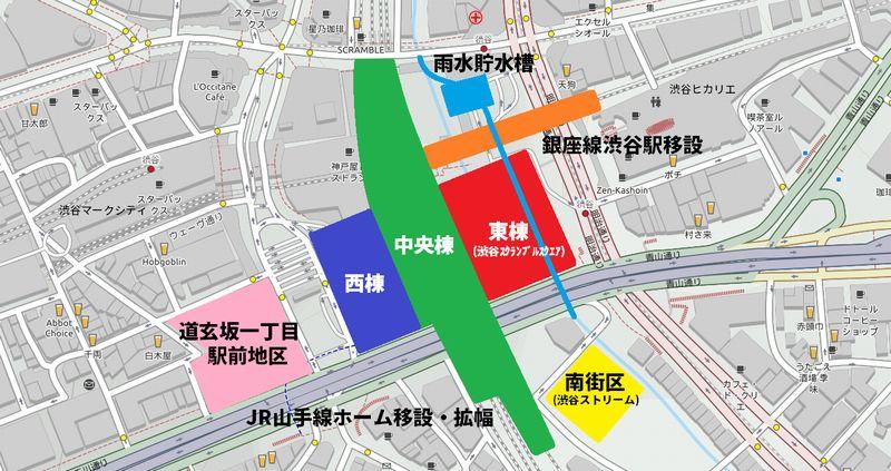 渋谷駅再開発マップ