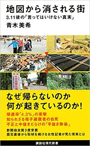 tizukarakesareru.jpg