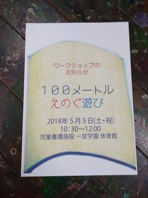 20180504-1