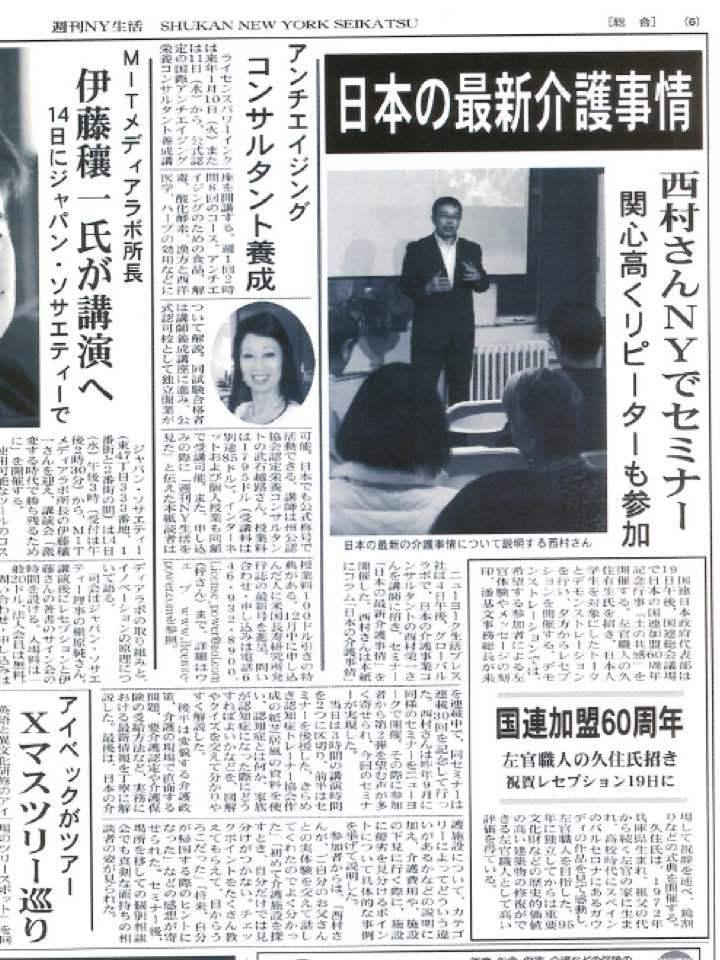 nyニュース記事
