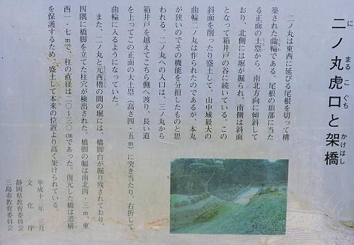 180501yama17.jpg