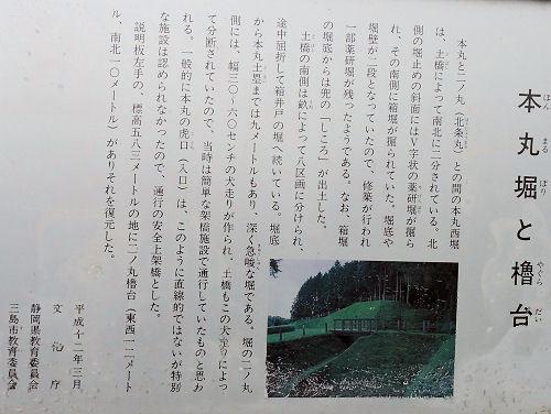 180501yama19.jpg