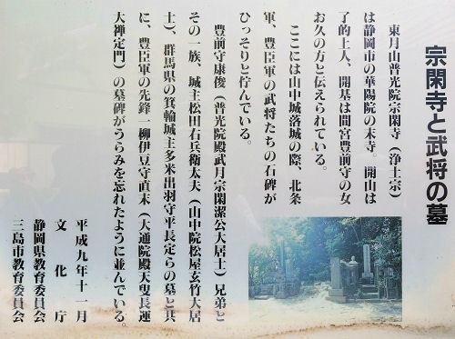 180501yama41.jpg