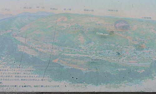 180505odawara26.jpg
