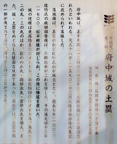 180514hitachi08.jpg