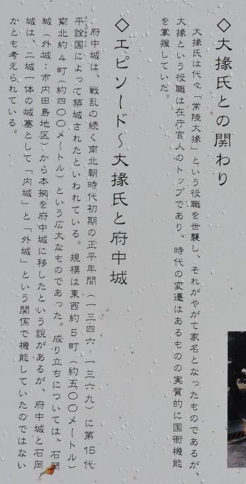 180514hitachi10.jpg