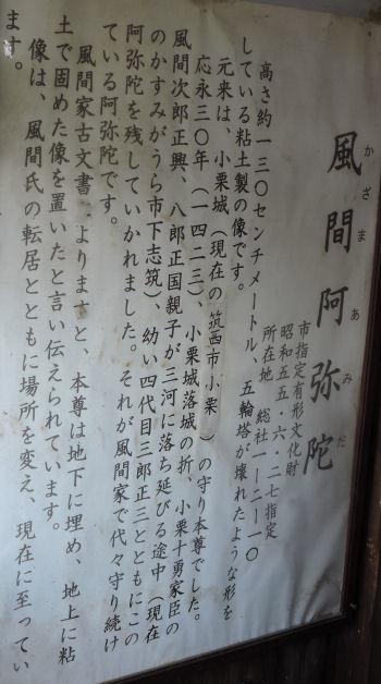 180514hitachi11.jpg