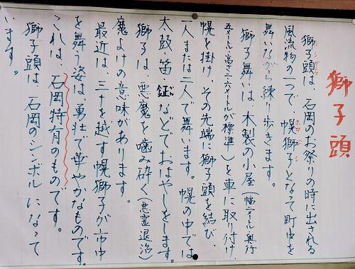 180514hitachi17.jpg
