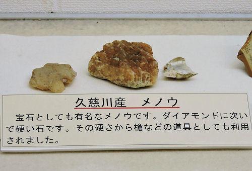 180514hitachi21.jpg