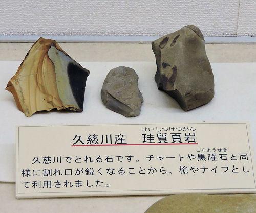 180514hitachi22.jpg