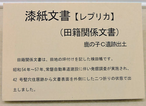 180514hitachi25.jpg