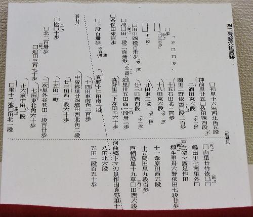 180514hitachi28.jpg