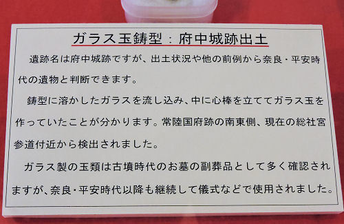 180514hitachi29.jpg