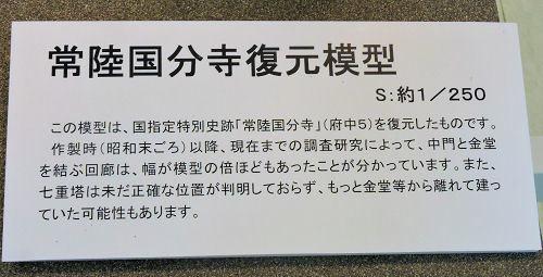 180514hitachi31.jpg