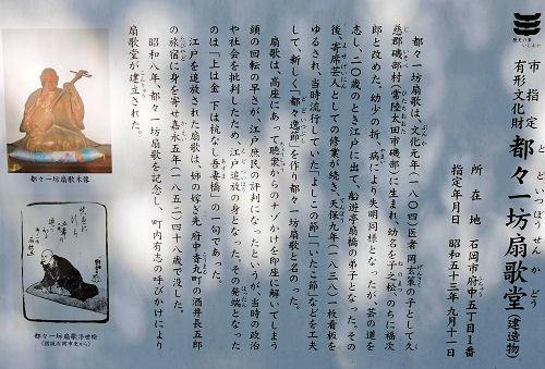 180514hitachi48.jpg