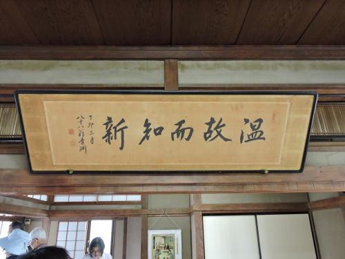 180531shibu38.jpg