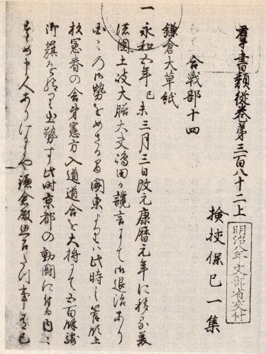 180531shibu40.jpg