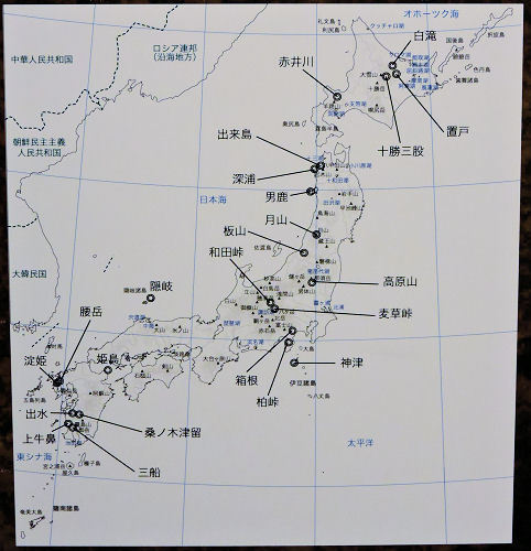 180602shibya12.jpg