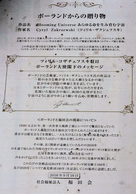 180602shibya46.jpg