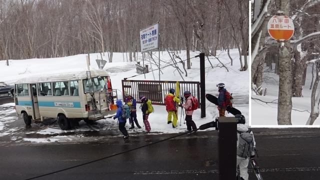7八甲田温泉コースを滑り終えて