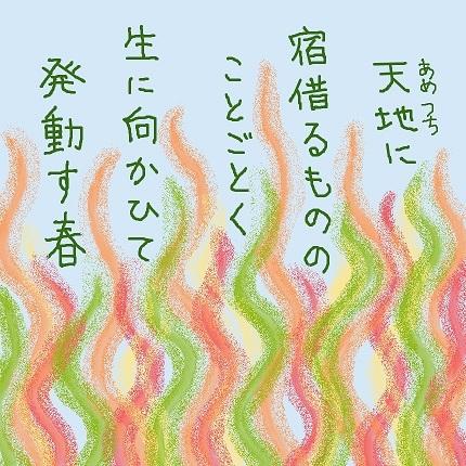 発動1 - コピー