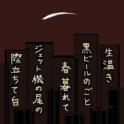 春暮れて1 - コピー