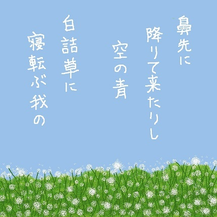 空の青1 - コピー