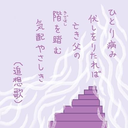 気配1 - コピー