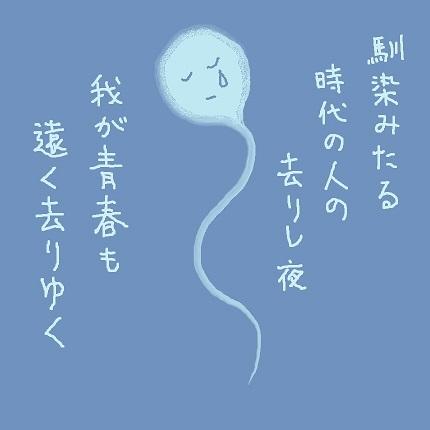 去りゆくもの1 - コピー