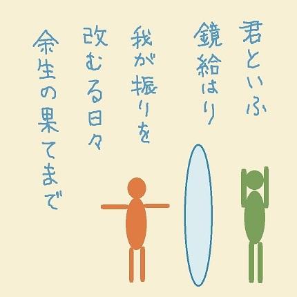 鏡1 - コピー