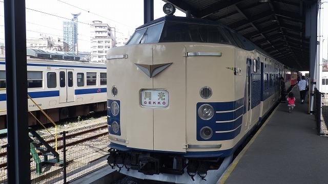 RIMG8306.jpg